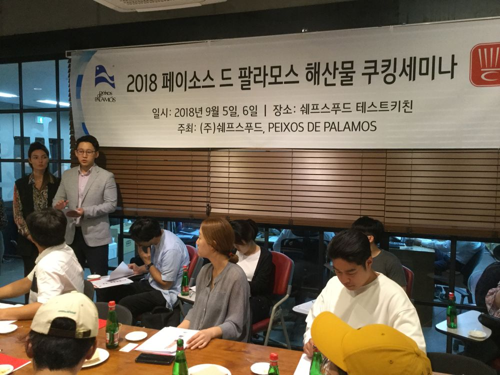 Meeting point between fresh and frozen seafood exporters and importers in South Korea